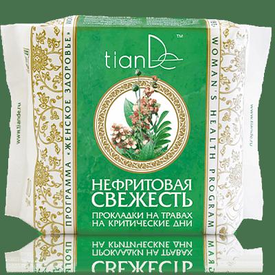 """Denní menstruační vložky s použitím bylin """"Nefritová svěžest"""""""