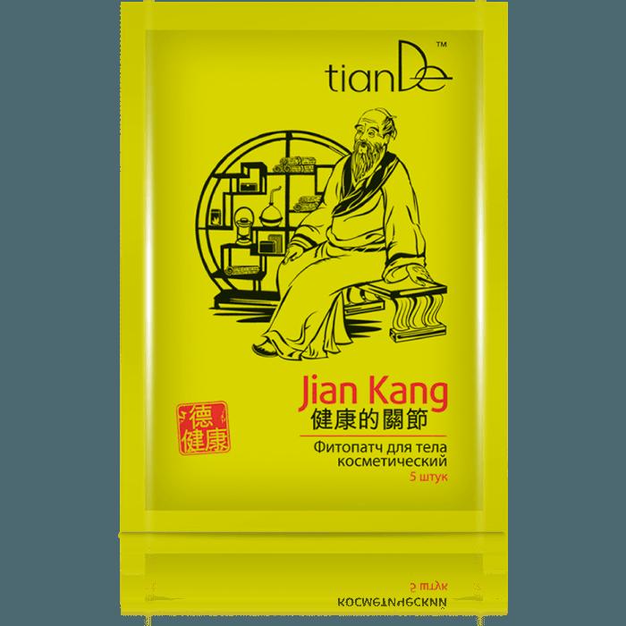 """Kosmetická fytonáplast """"Jian Kang"""" - Nespoutaný pohyb - 5 ks/balení"""